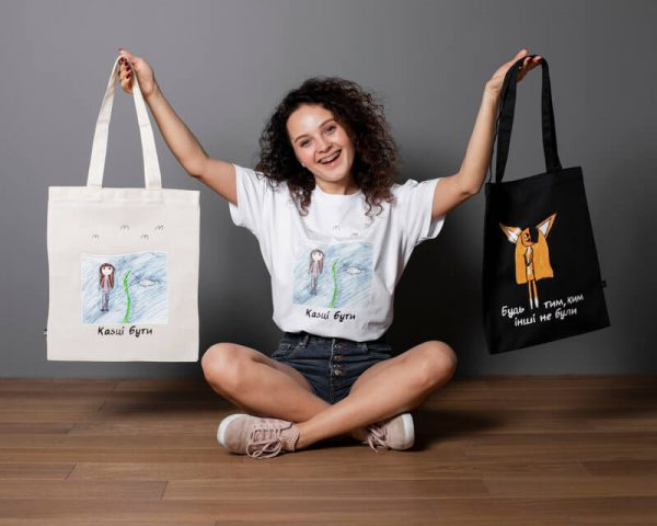 Eco-bag «Thinking Underwater»