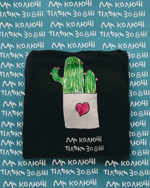 warm hoodie «Cactus»