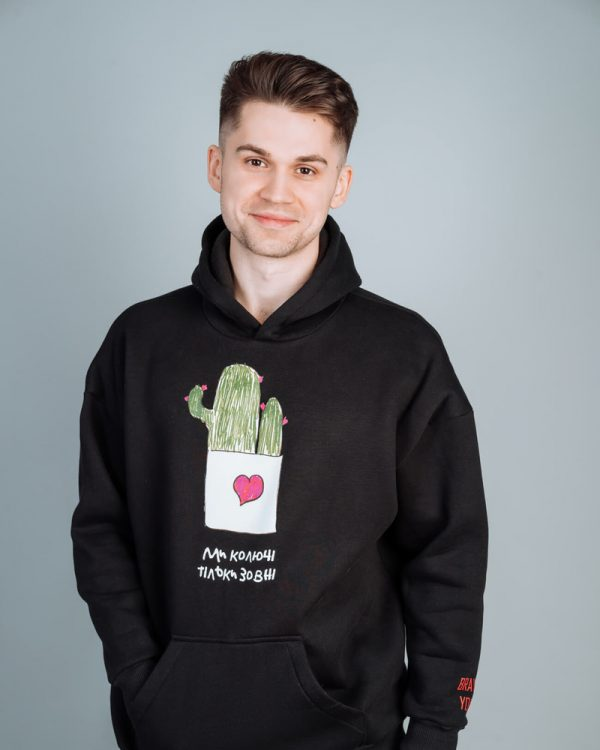 Hoodie with pile «Cactus»