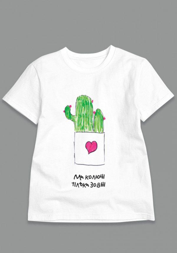 T-shirt «Cactus»