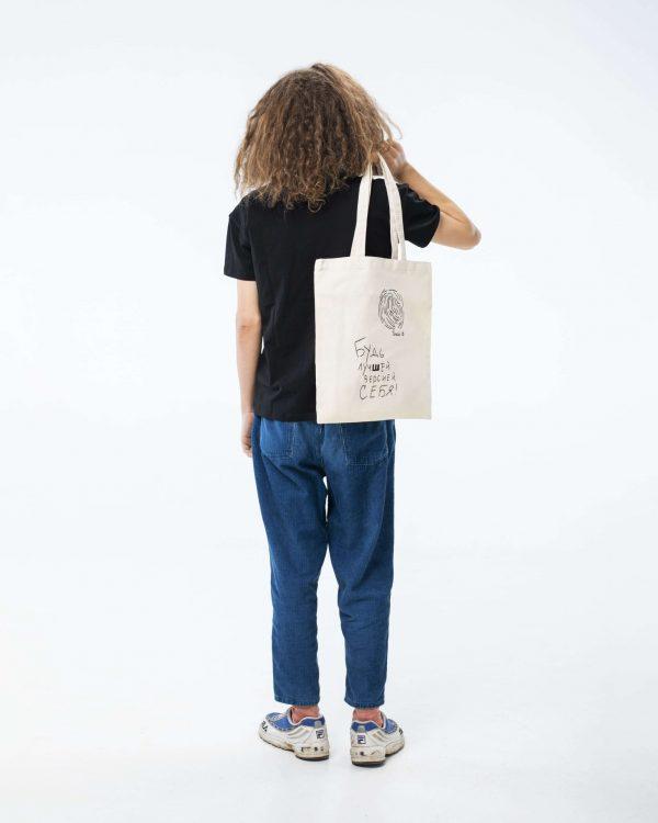 """Еко сумка """"Будь кращою версією себе"""""""